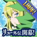 ダンまち〜メモリア・フレーゼ〜